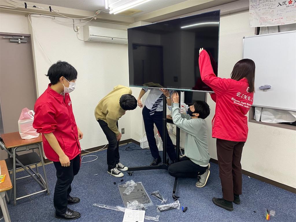f:id:daiki_futagami:20210305132415j:image