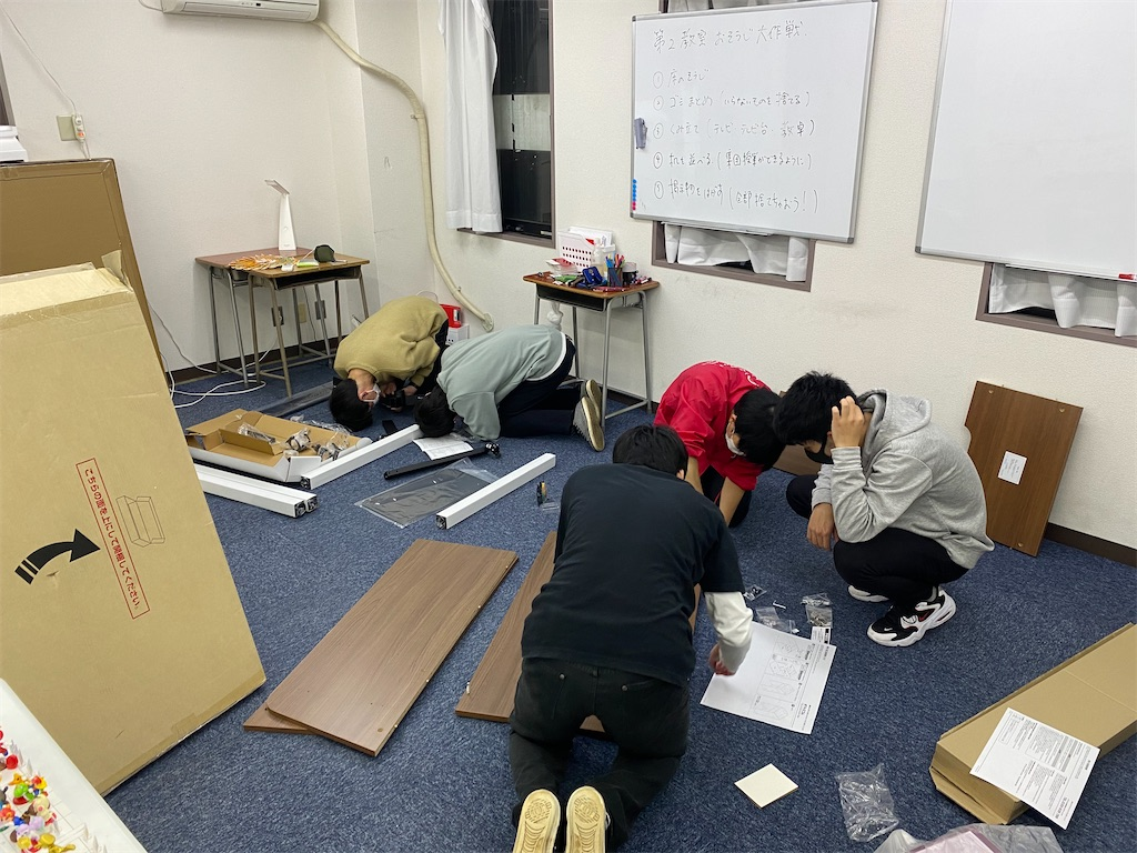f:id:daiki_futagami:20210305132419j:image