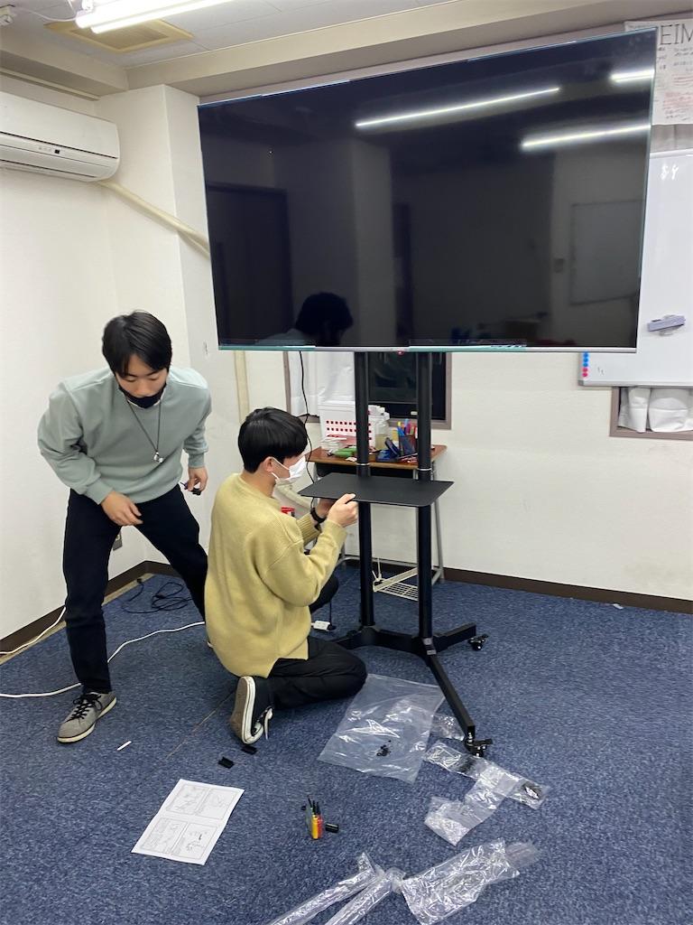 f:id:daiki_futagami:20210305132434j:image
