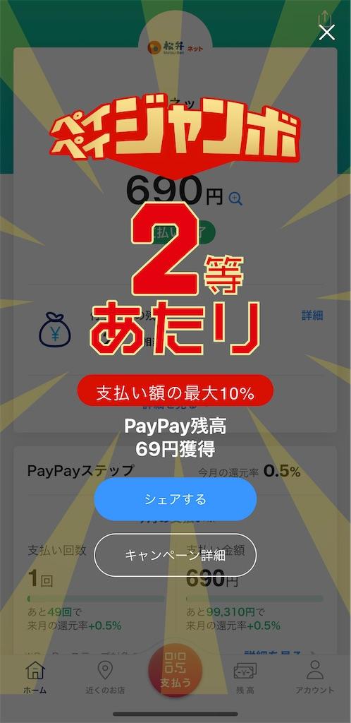 f:id:daiki_futagami:20210311145638j:image