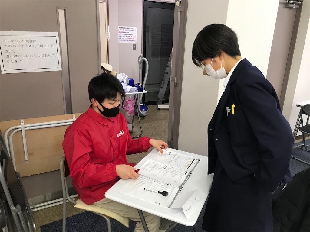 f:id:daiki_futagami:20210313175838j:image