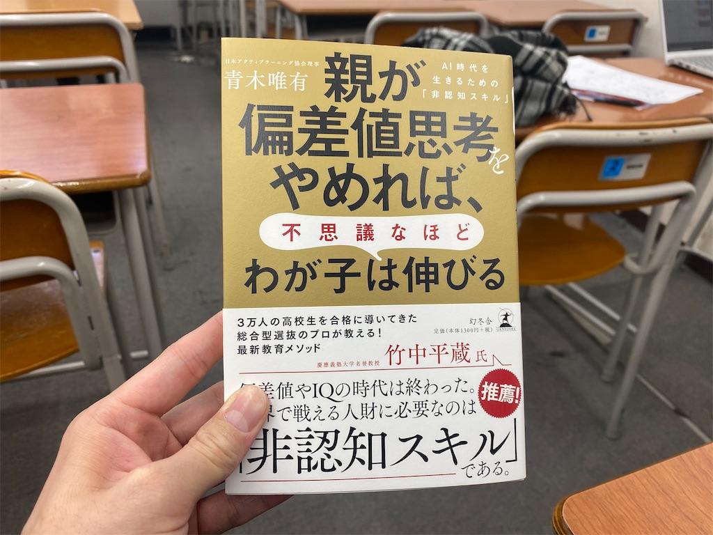 f:id:daiki_futagami:20210316143352j:image