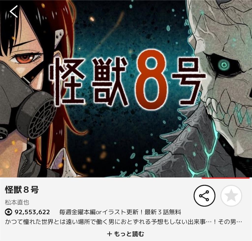 f:id:daiki_futagami:20210327023735j:image