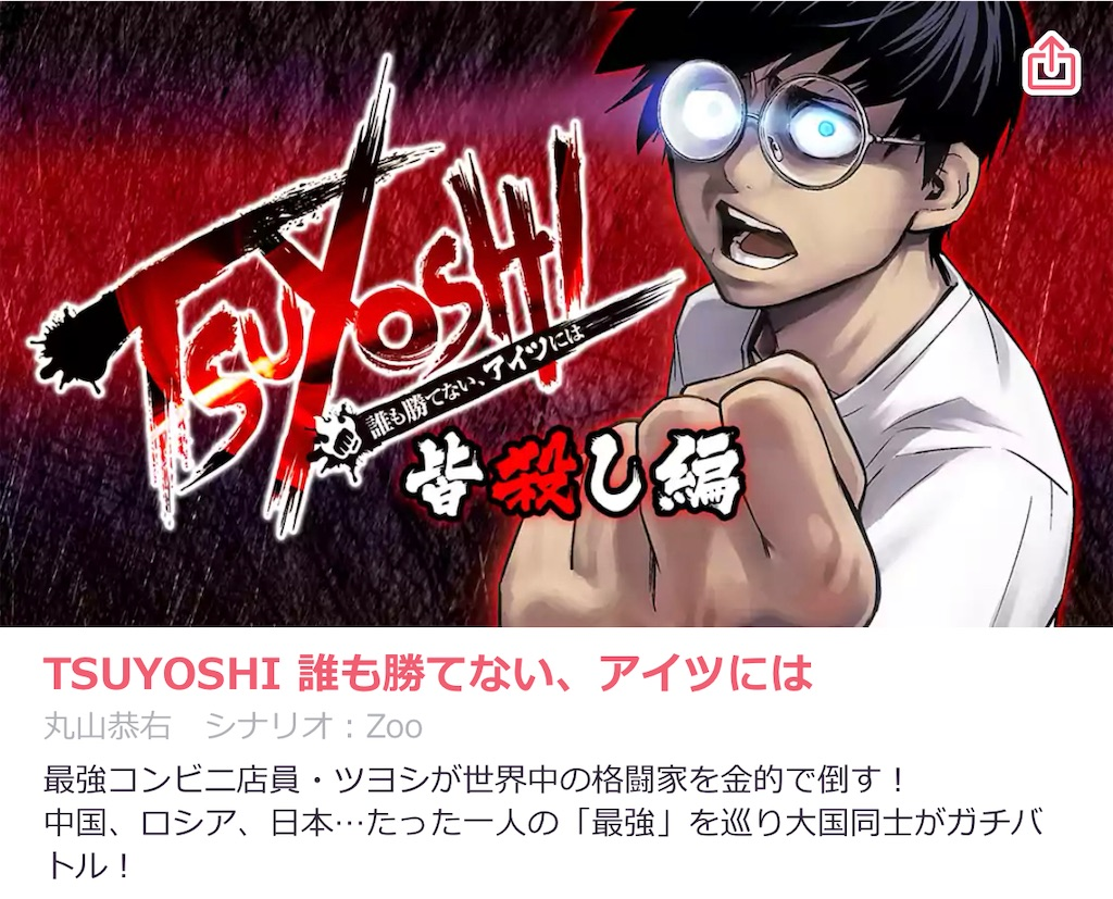 f:id:daiki_futagami:20210327023739j:image