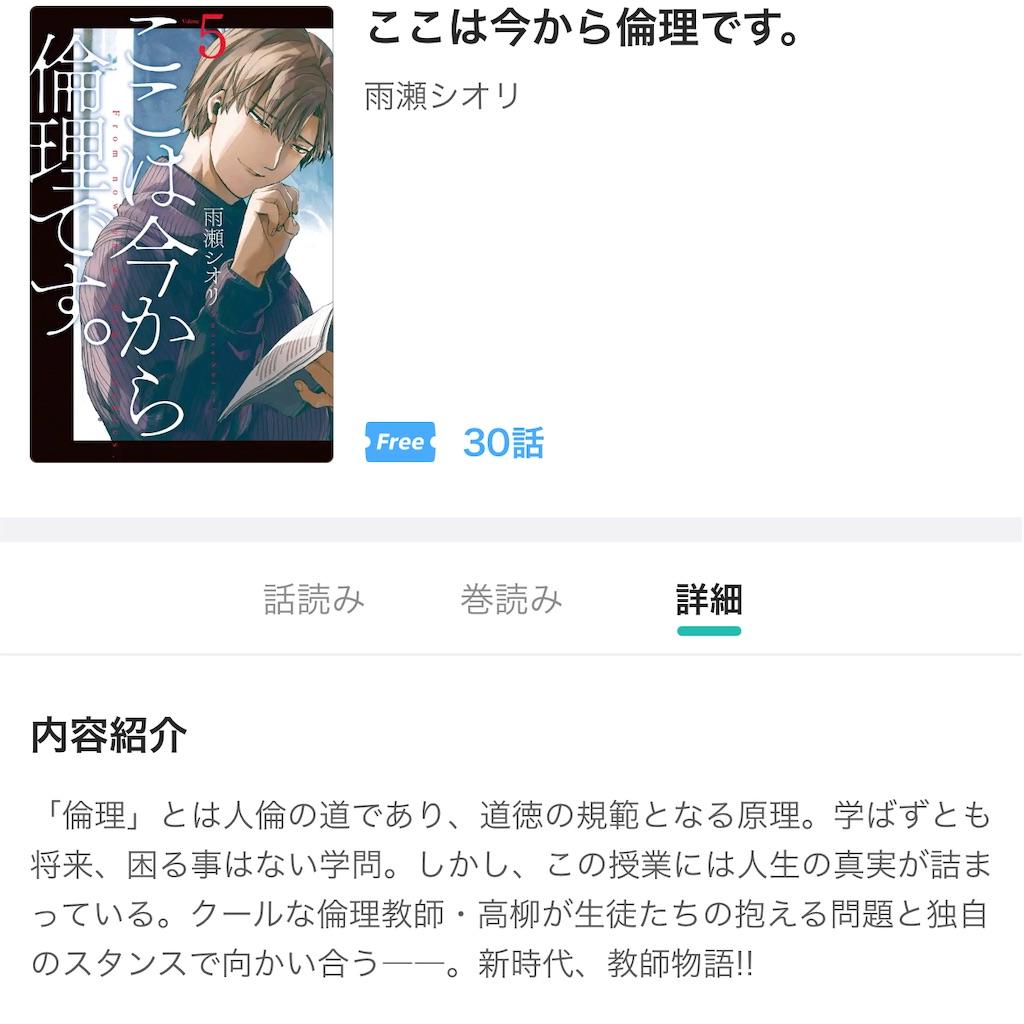 f:id:daiki_futagami:20210327023746j:image