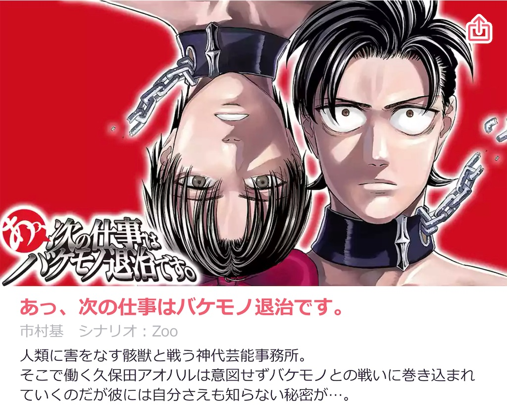 f:id:daiki_futagami:20210327023752j:image