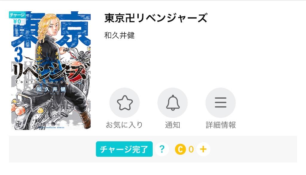 f:id:daiki_futagami:20210327023802j:image