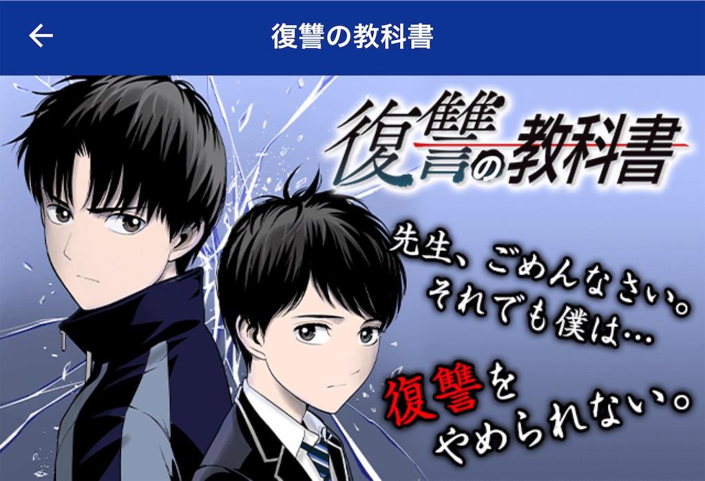 f:id:daiki_futagami:20210327023805j:image