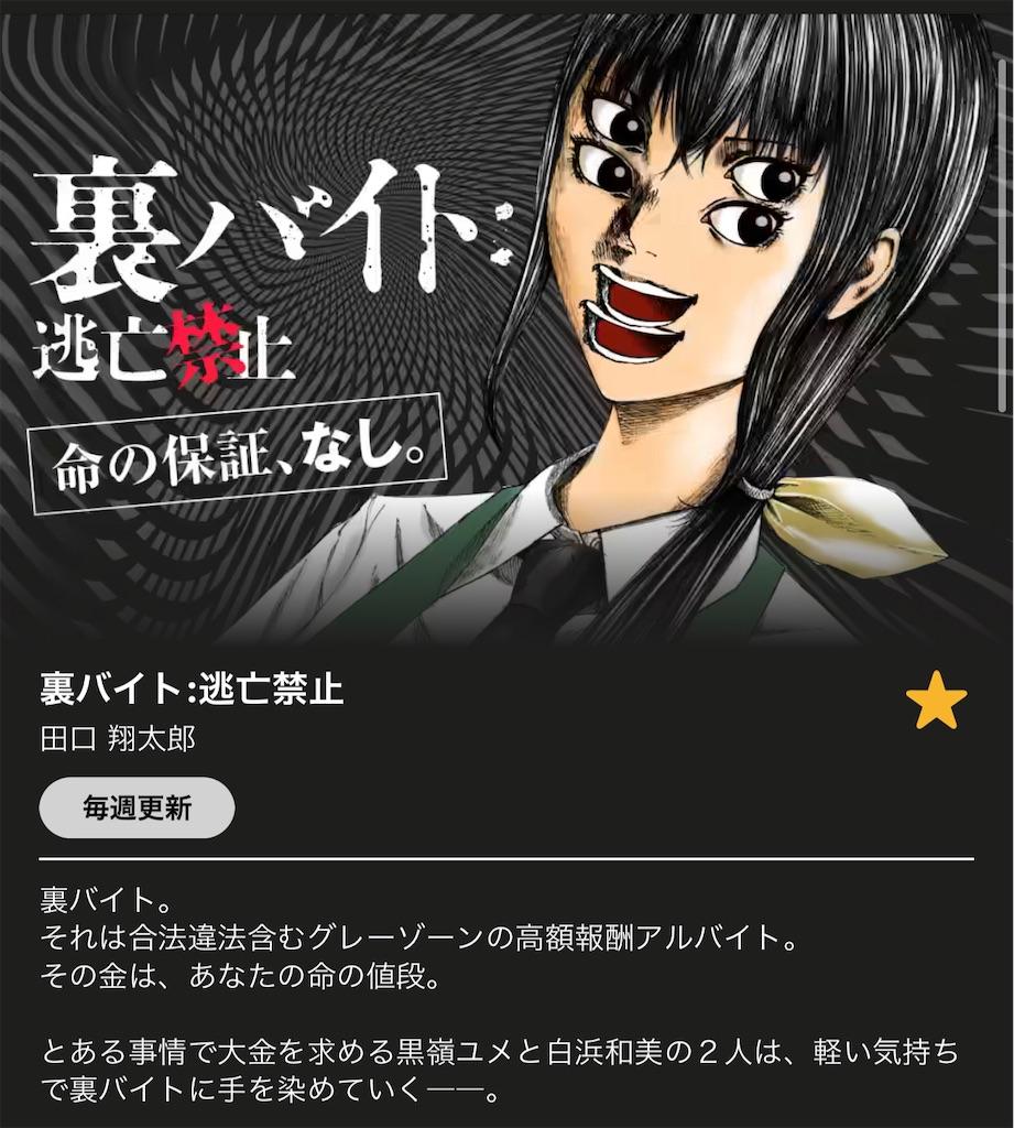 f:id:daiki_futagami:20210327023808j:image