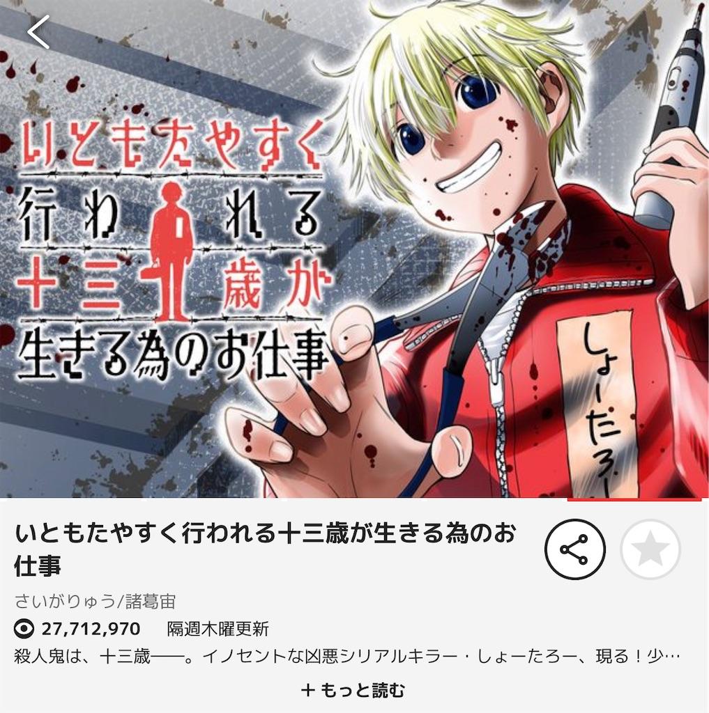 f:id:daiki_futagami:20210327023815j:image