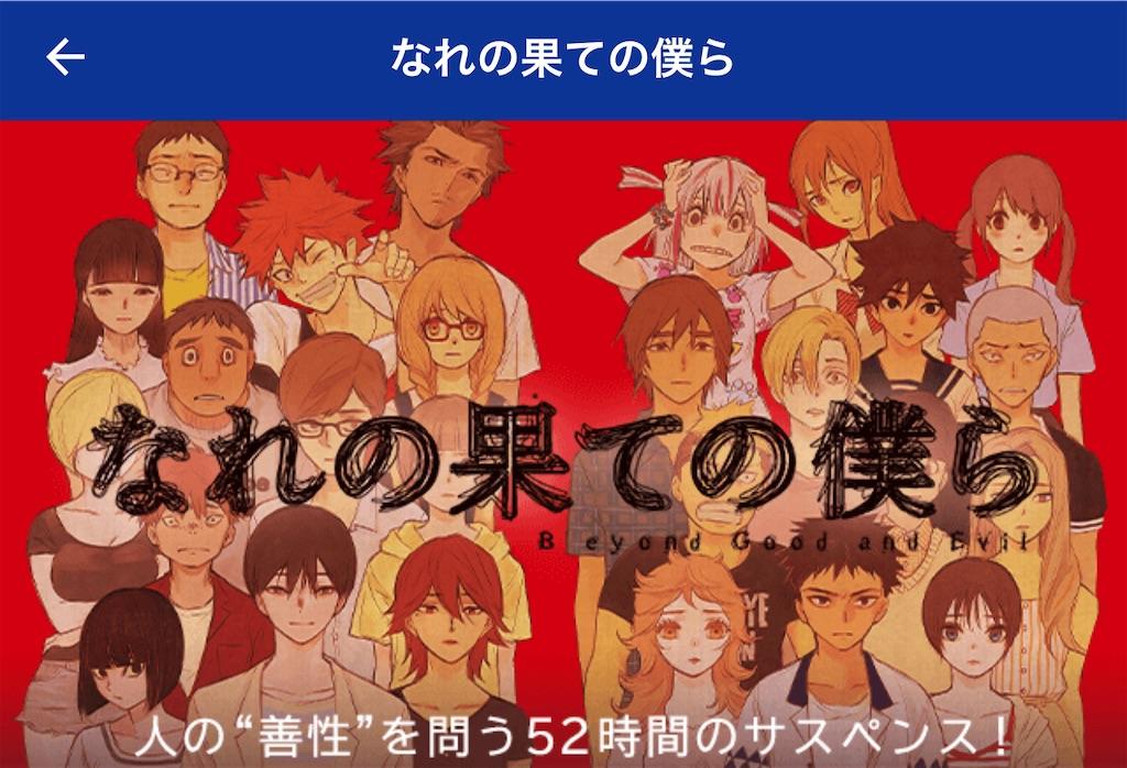 f:id:daiki_futagami:20210327023819j:image