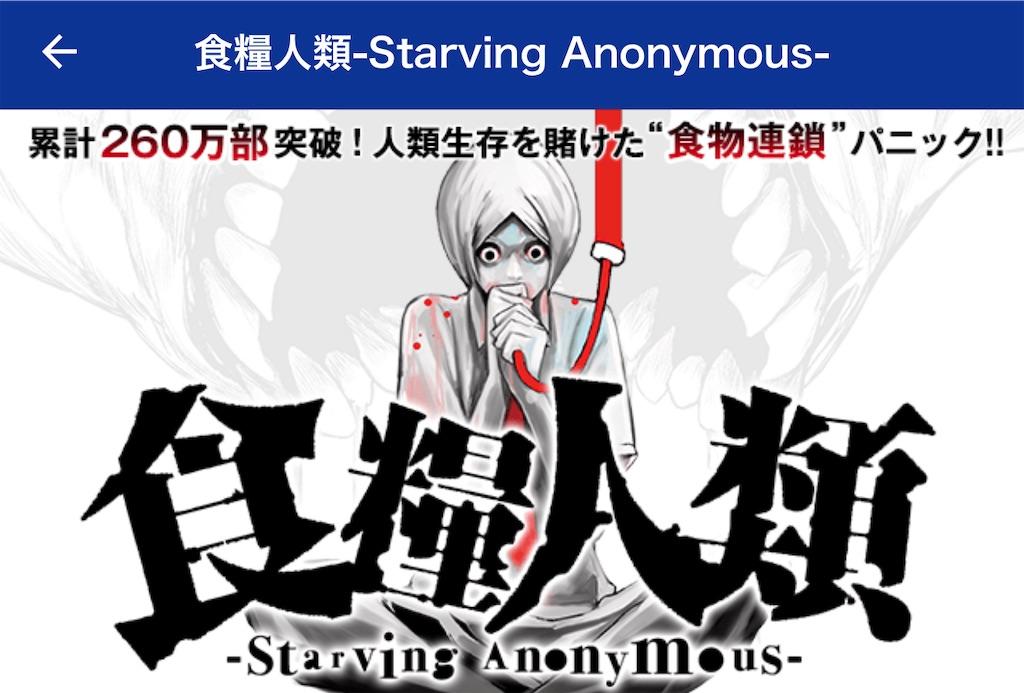 f:id:daiki_futagami:20210327023822j:image