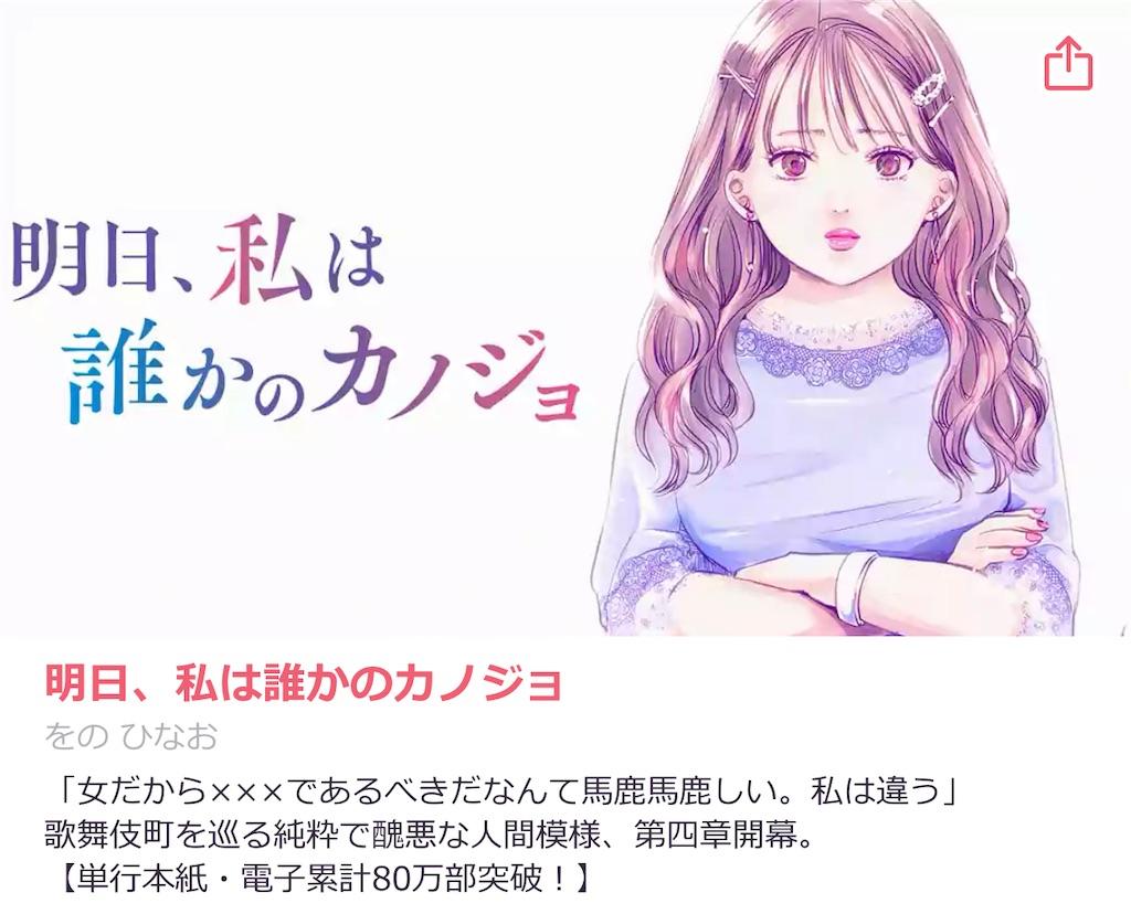 f:id:daiki_futagami:20210327023832j:image
