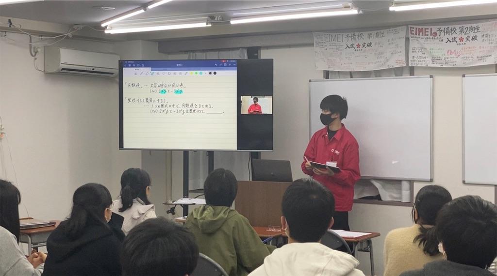 f:id:daiki_futagami:20210404144137j:image