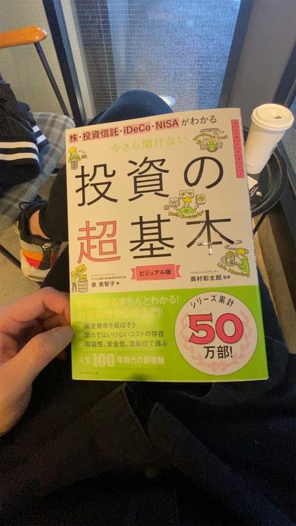 f:id:daiki_futagami:20210404161751j:image