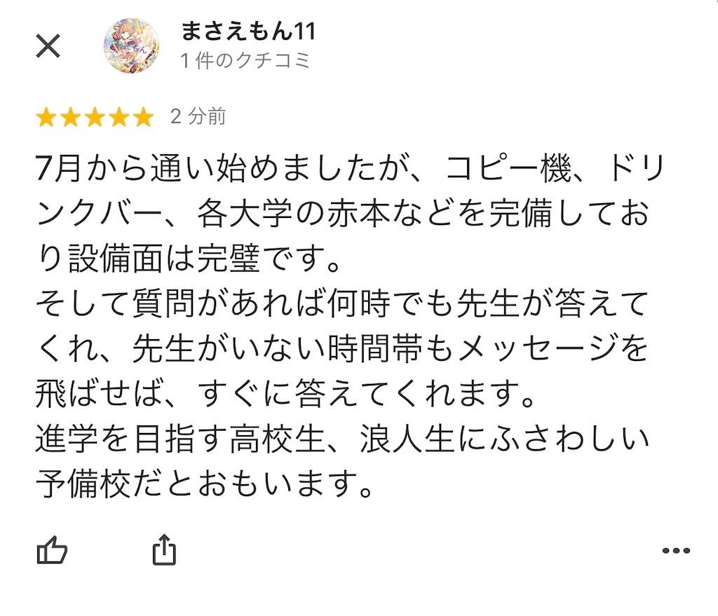 f:id:daiki_futagami:20210404205316j:image