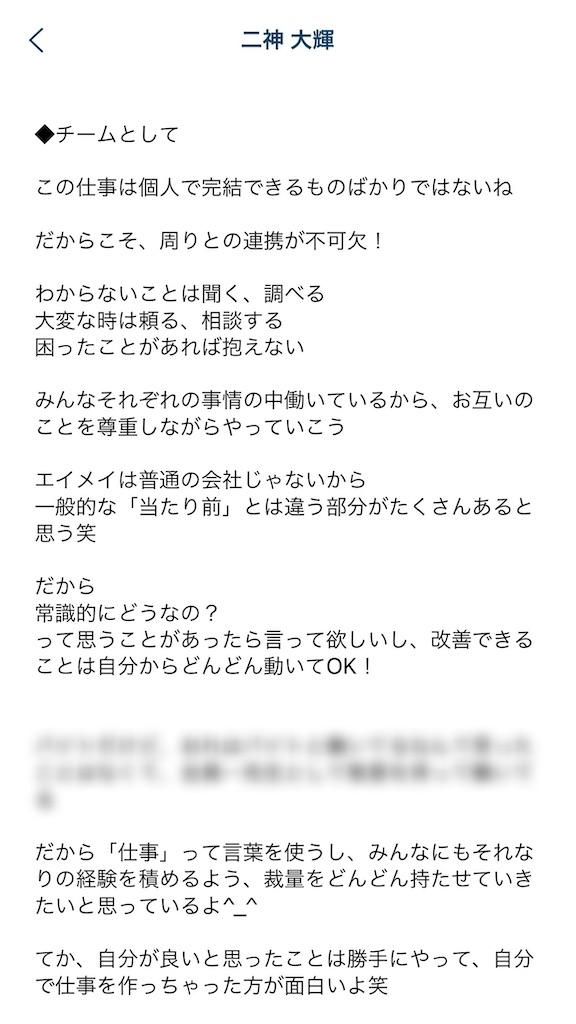 f:id:daiki_futagami:20210409163513j:image