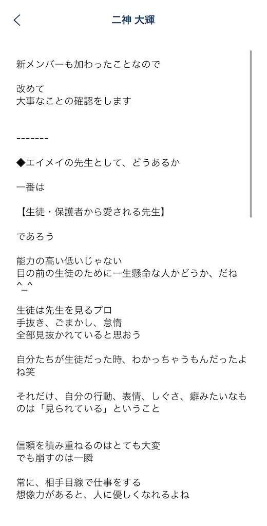 f:id:daiki_futagami:20210409163520j:image