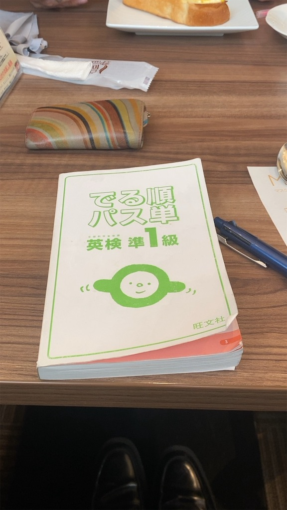 f:id:daiki_futagami:20210416102954j:image