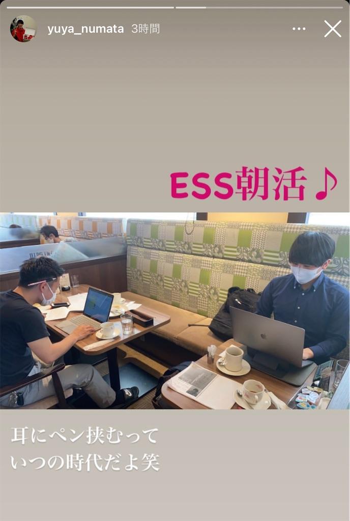 f:id:daiki_futagami:20210416142733j:image