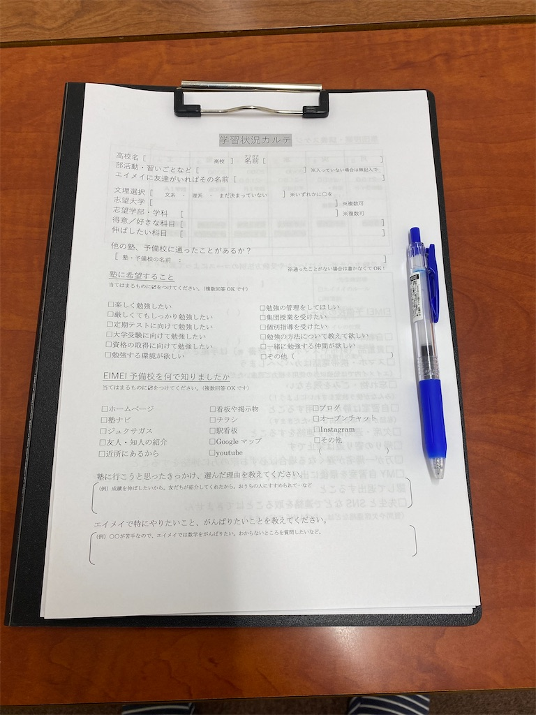 f:id:daiki_futagami:20210417163849j:image