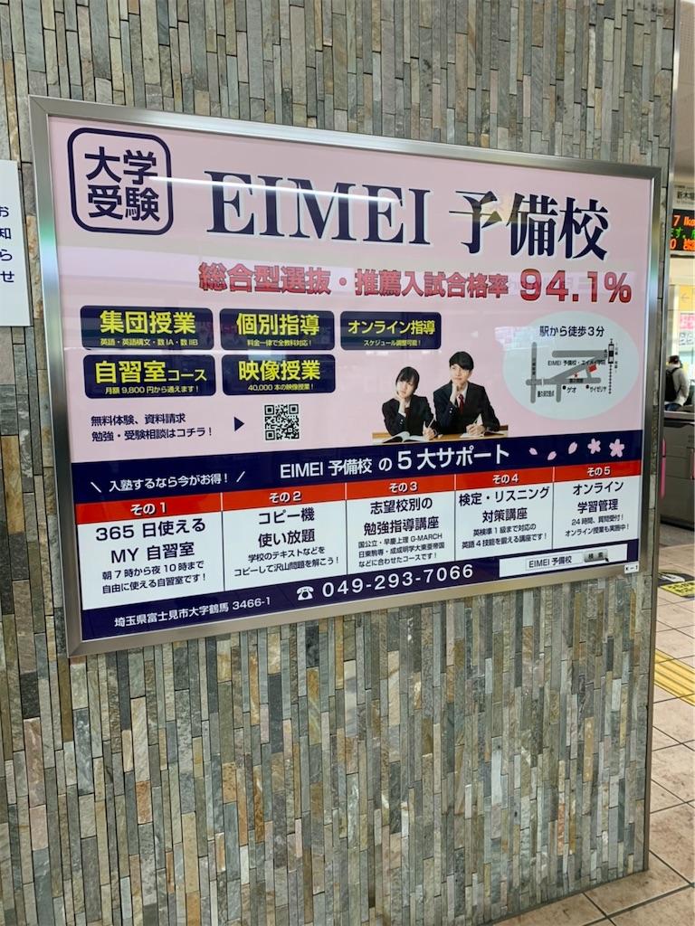 f:id:daiki_futagami:20210422135844j:image