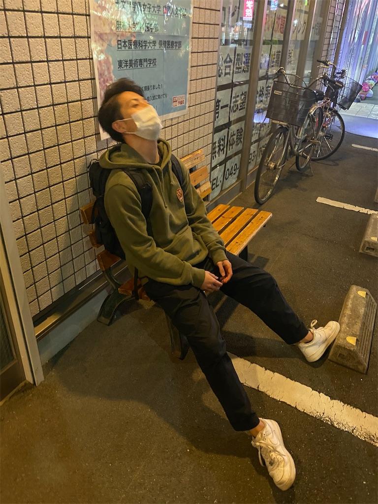 f:id:daiki_futagami:20210423123139j:image