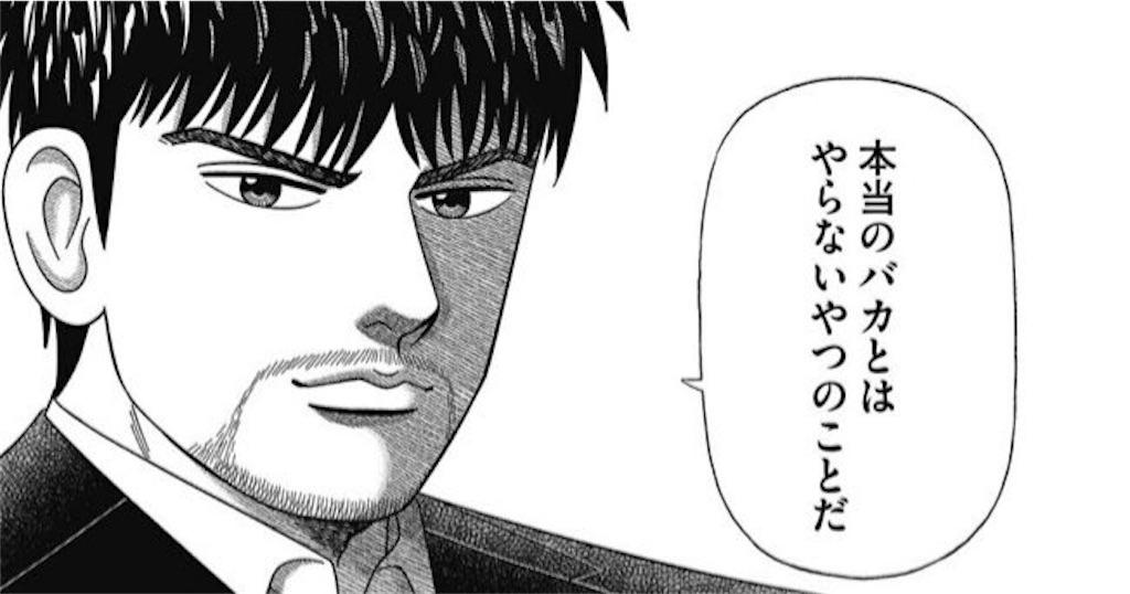 f:id:daiki_futagami:20210424141659j:image