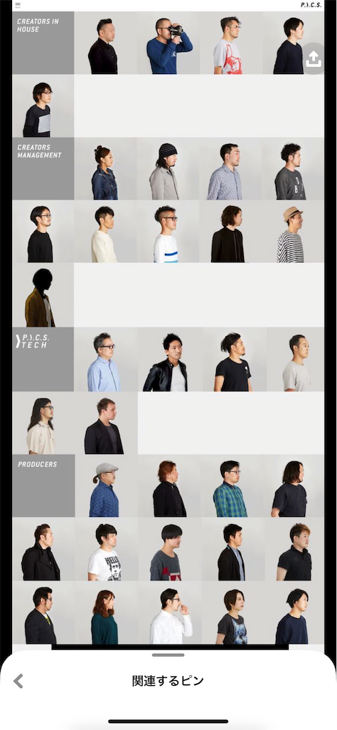f:id:daiki_futagami:20210503123112p:image