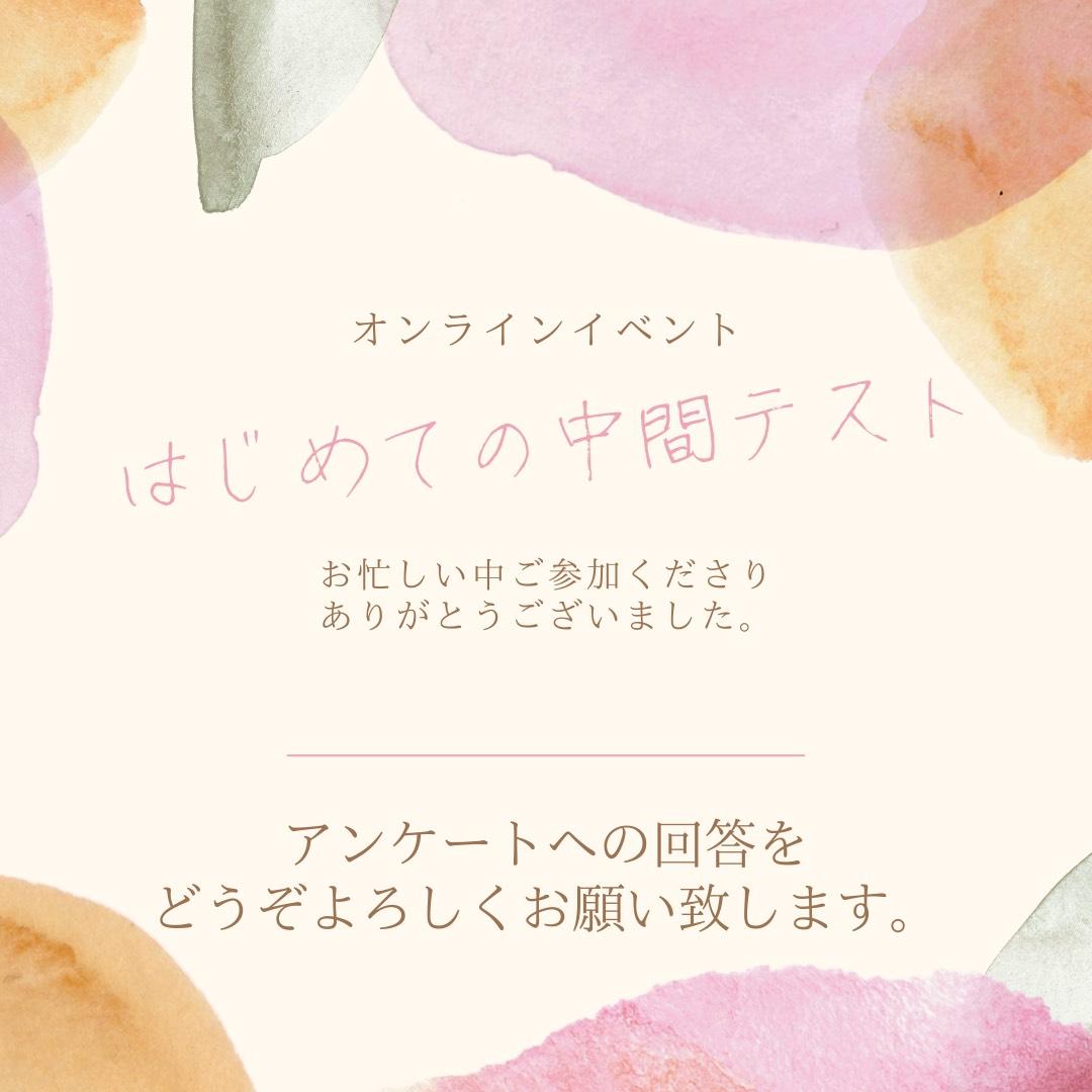 f:id:daiki_futagami:20210508202325j:plain