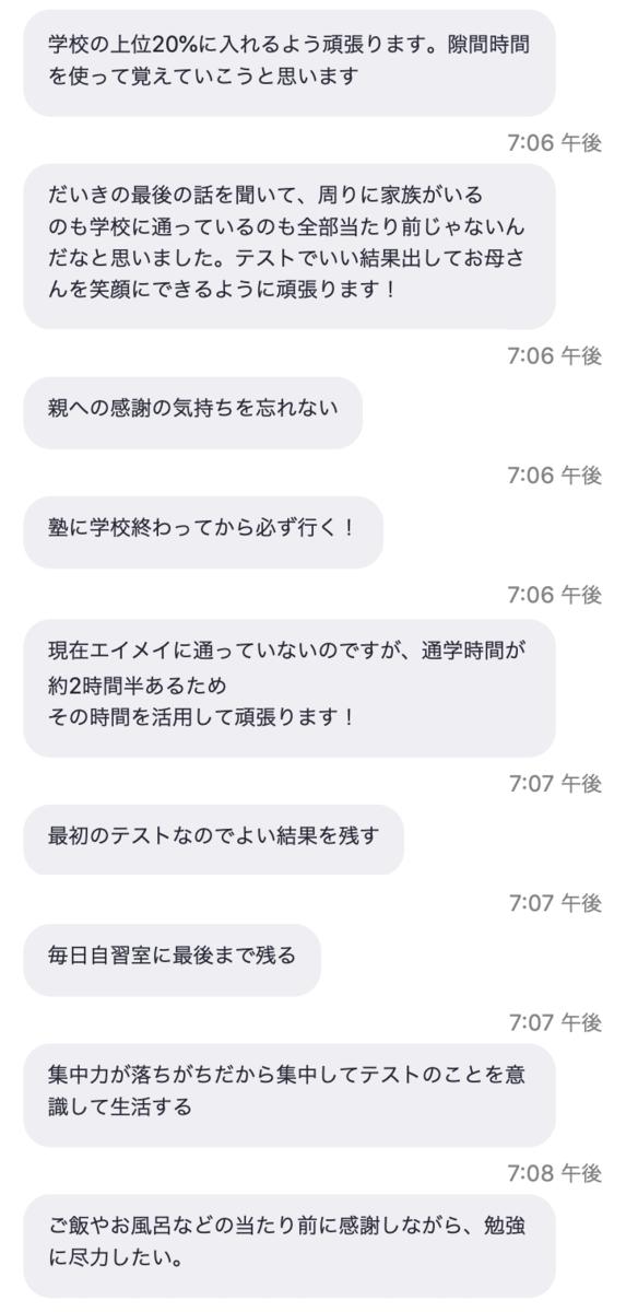 f:id:daiki_futagami:20210508205001p:plain