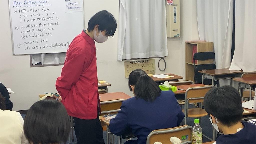 f:id:daiki_futagami:20210513141907j:image