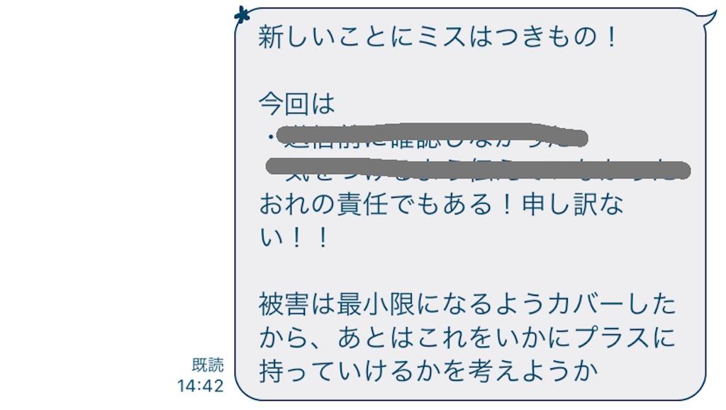 f:id:daiki_futagami:20210513172133j:image