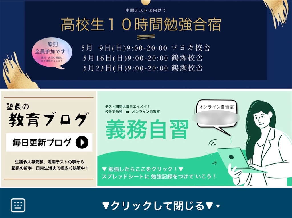 f:id:daiki_futagami:20210515182642j:image