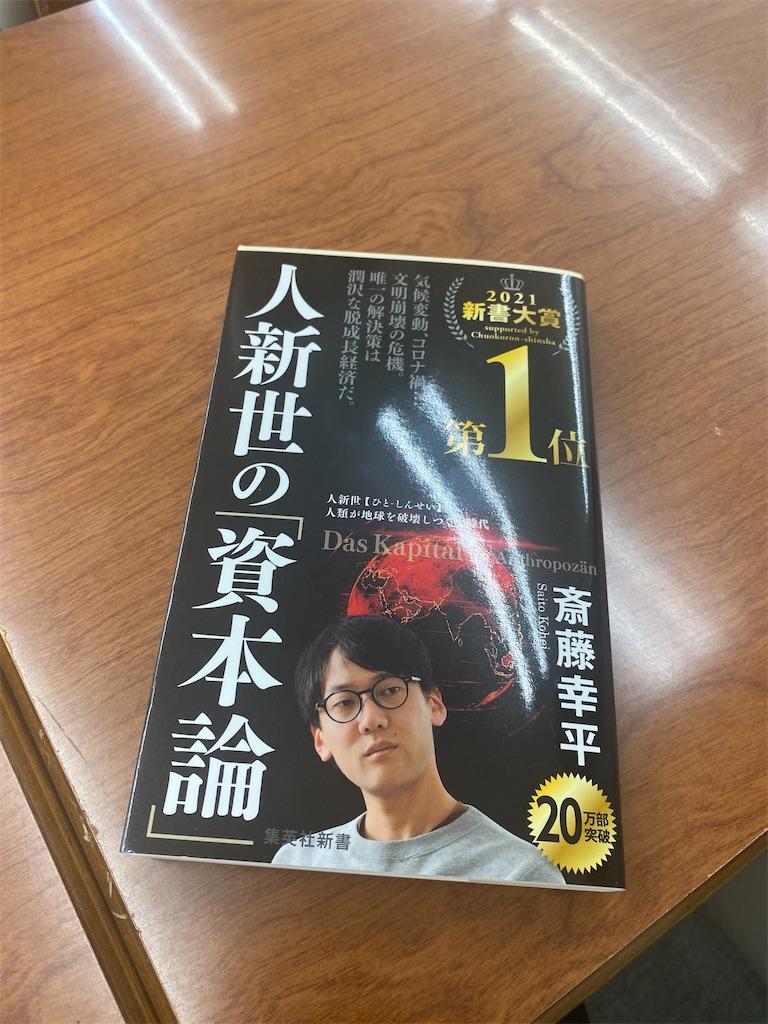 f:id:daiki_futagami:20210518145750j:image
