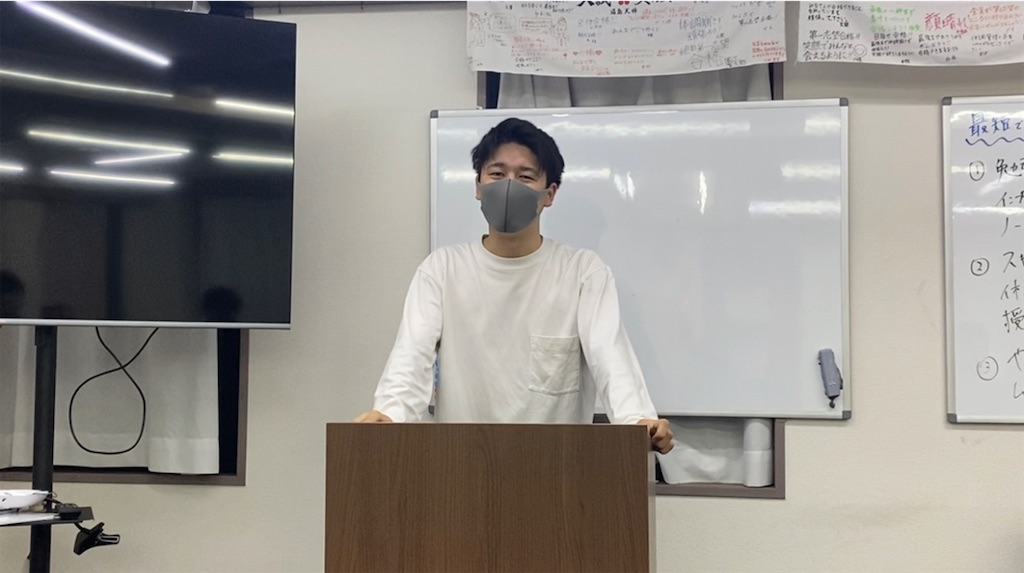 f:id:daiki_futagami:20210522131020j:image