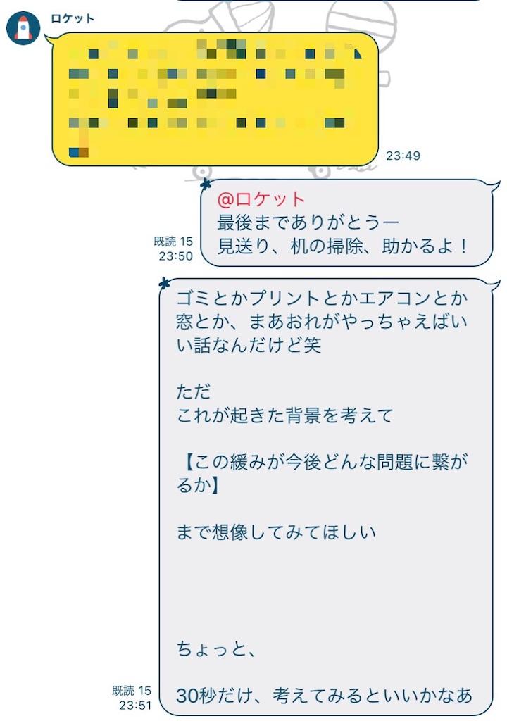 f:id:daiki_futagami:20210528164906j:image