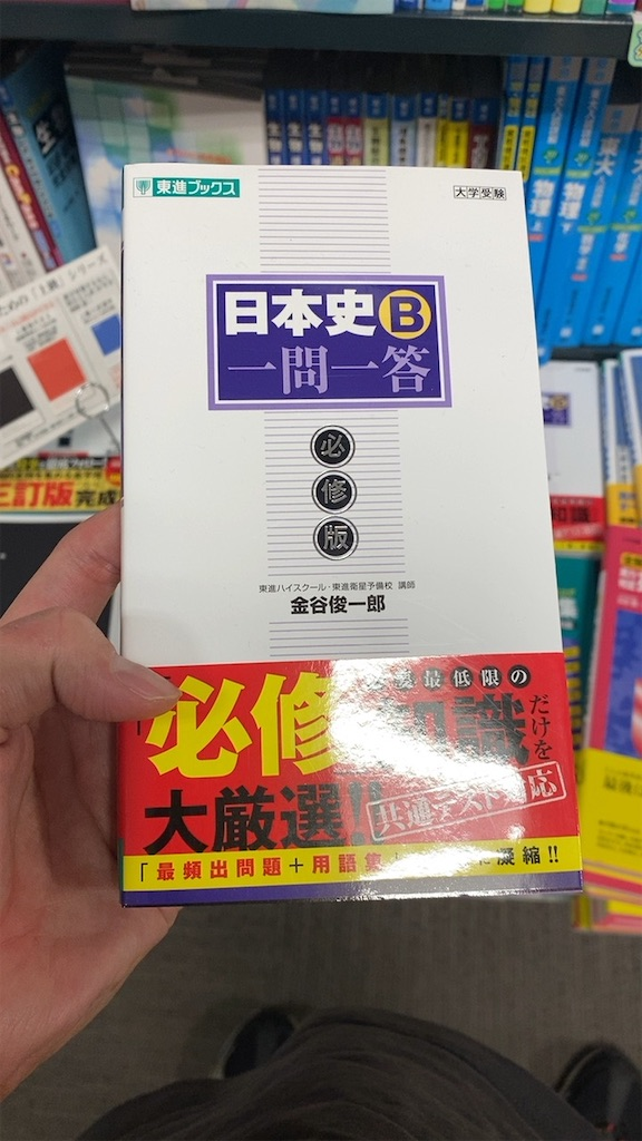f:id:daiki_futagami:20210531153331j:image