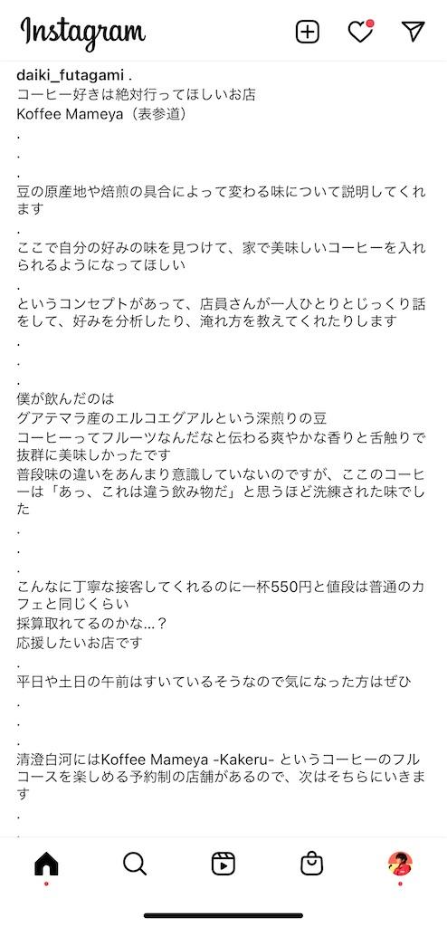 f:id:daiki_futagami:20210531175206j:image