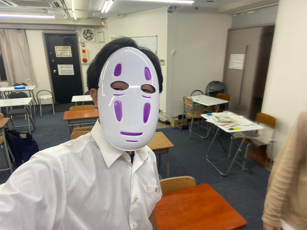 f:id:daiki_futagami:20210606203639j:image