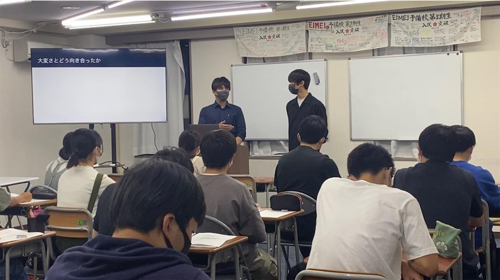f:id:daiki_futagami:20210614170618j:image