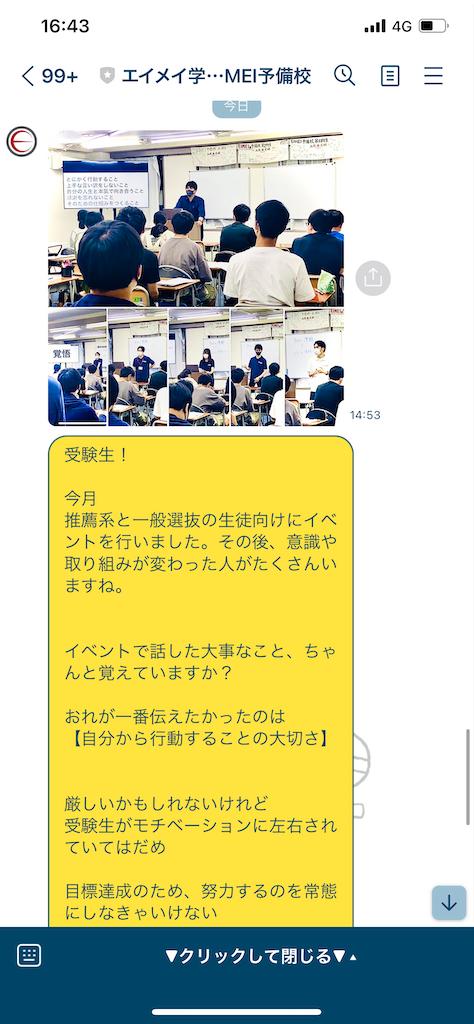 f:id:daiki_futagami:20210615164711p:image