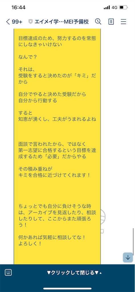 f:id:daiki_futagami:20210615164744p:image