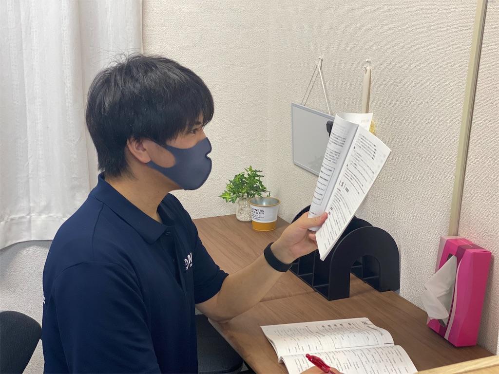 f:id:daiki_futagami:20210710193737j:image