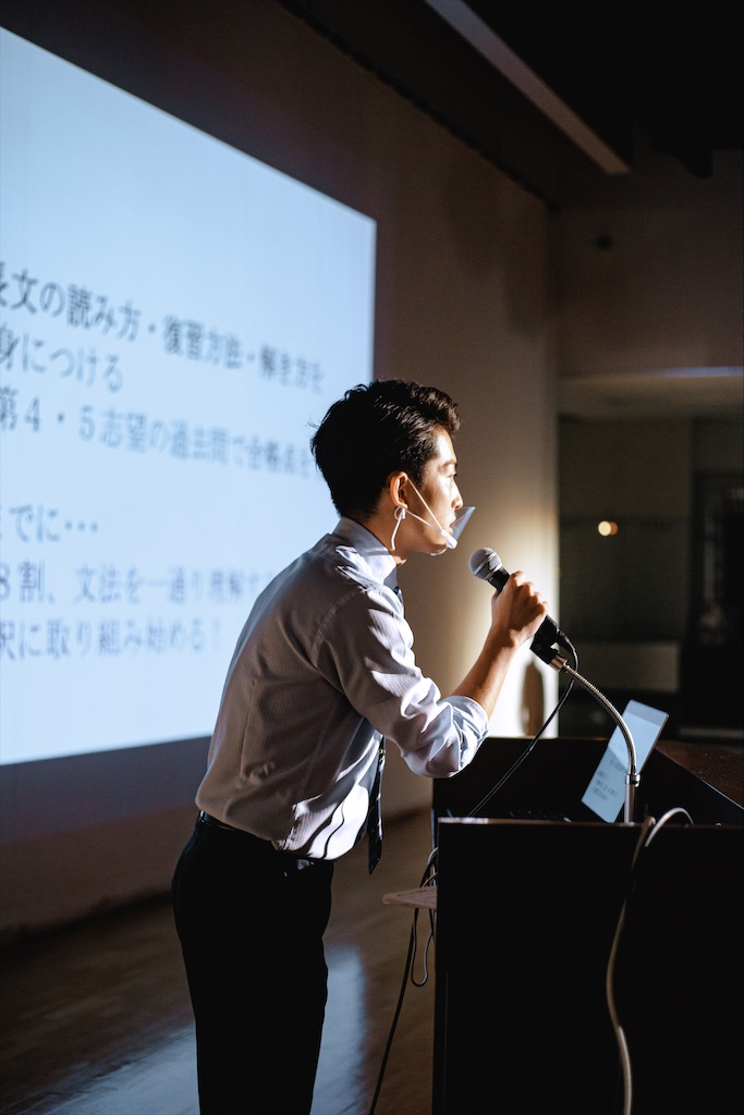 f:id:daiki_futagami:20210719235513j:image