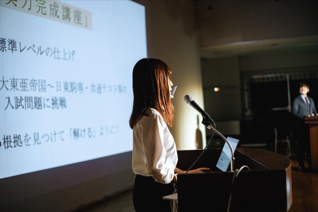 f:id:daiki_futagami:20210719235601j:image