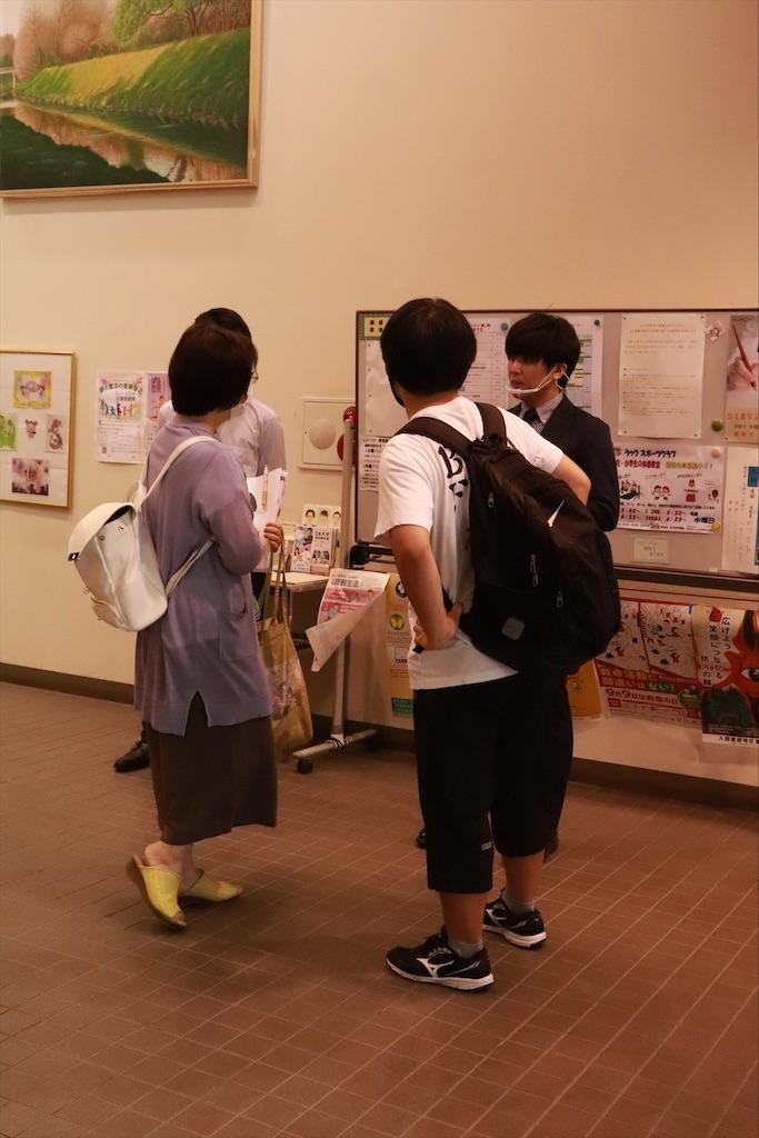 f:id:daiki_futagami:20210720000442j:image