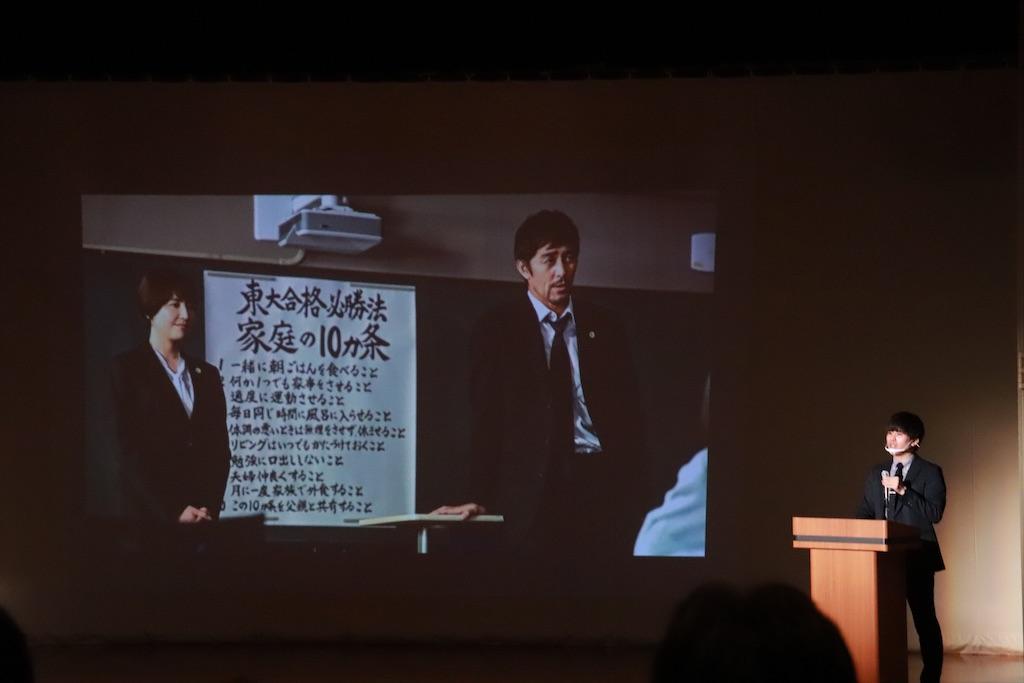 f:id:daiki_futagami:20210720000454j:image