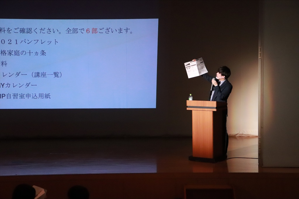 f:id:daiki_futagami:20210720000458j:image