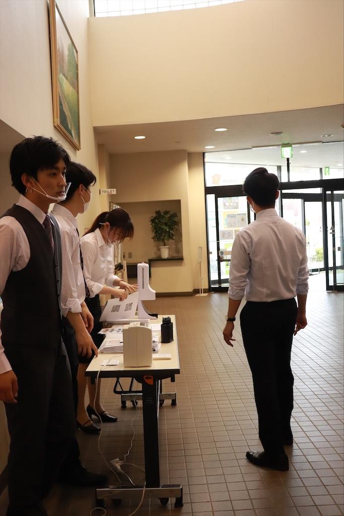 f:id:daiki_futagami:20210720000513j:image